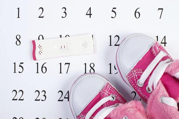 كيفية حساب الحمل بالهجري